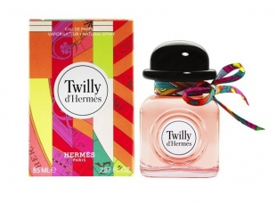 Twilly d`Hermes